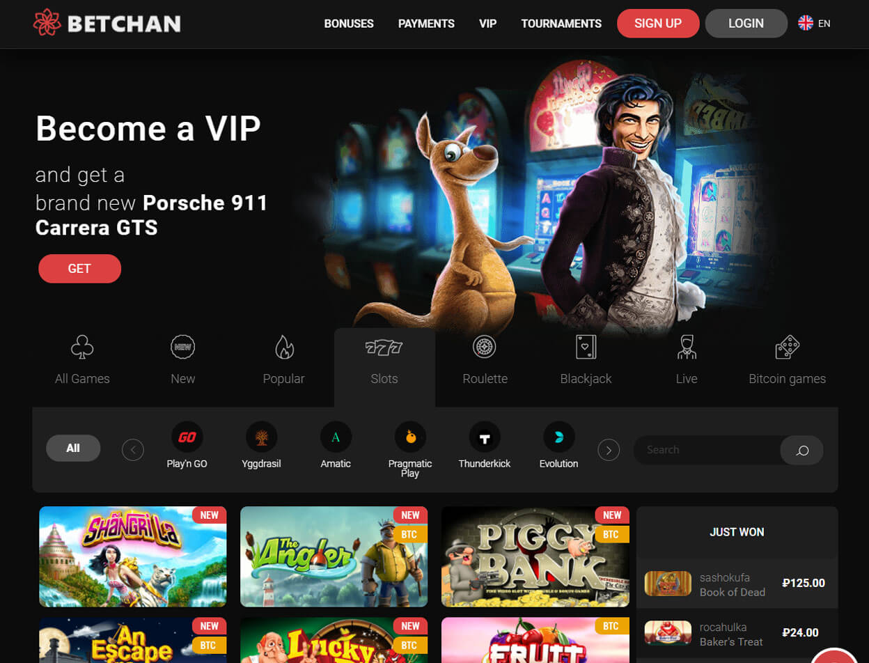 Betchan Casino Review4