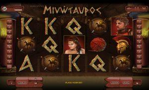 Minotaurus Screenshot 1