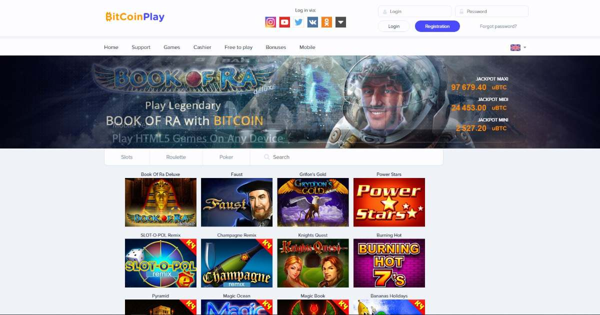 BitcoinPlay Screenshot 1