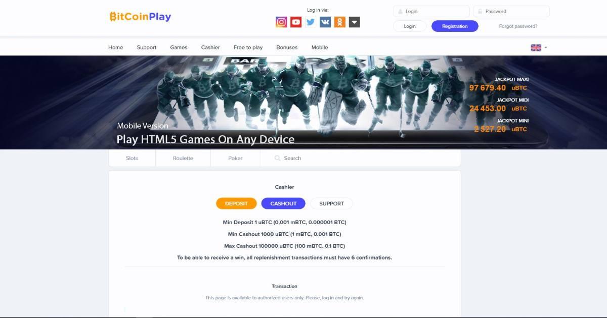 BitcoinPlay Screenshot 3